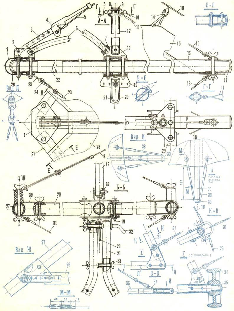 инструкции по изготовлению мотодельтаплана